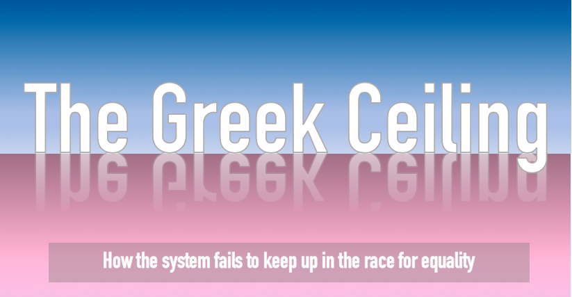 The Greek Ceiling: How the system fails to keep up in the race for equality